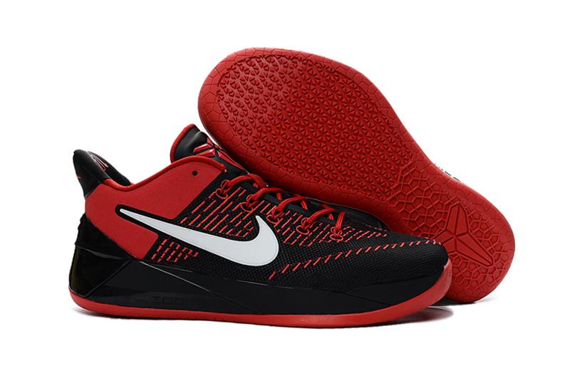 Nike Kobe 12 AD Sunset Basketball Shoes